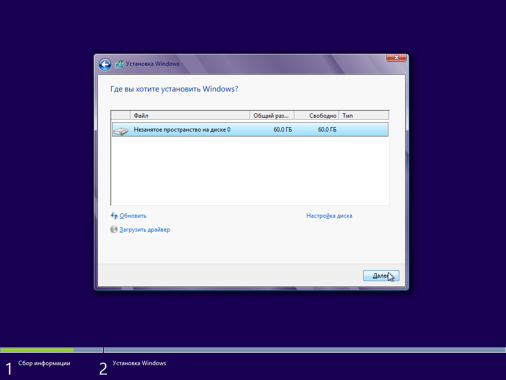 Windows 8 (2)-2013-11-09-21-15-39