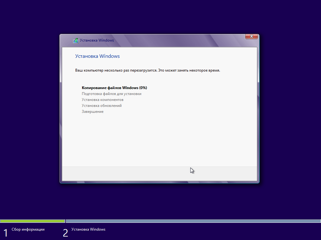 Windows 8 (2)-2013-11-09-21-15-47