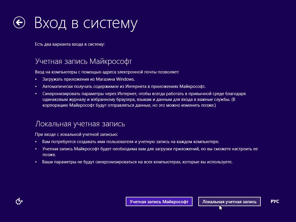 Windows 8 (2)-2013-11-09-21-24-31