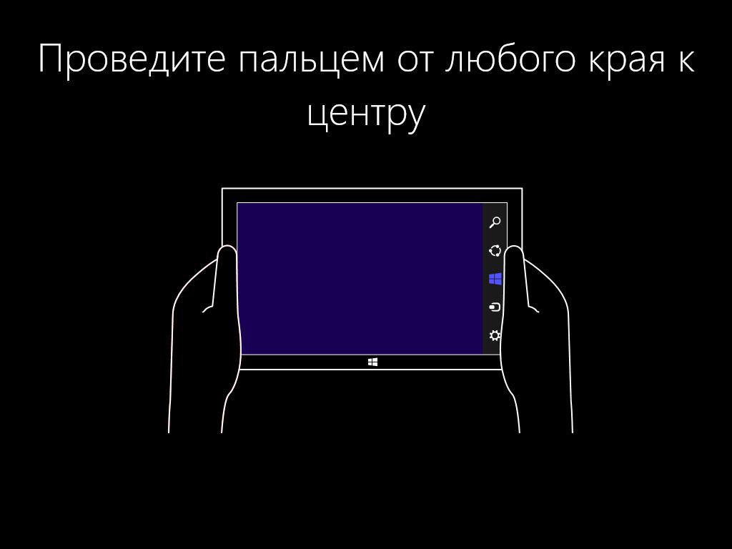Windows 8 (2)-2013-11-09-21-26-09