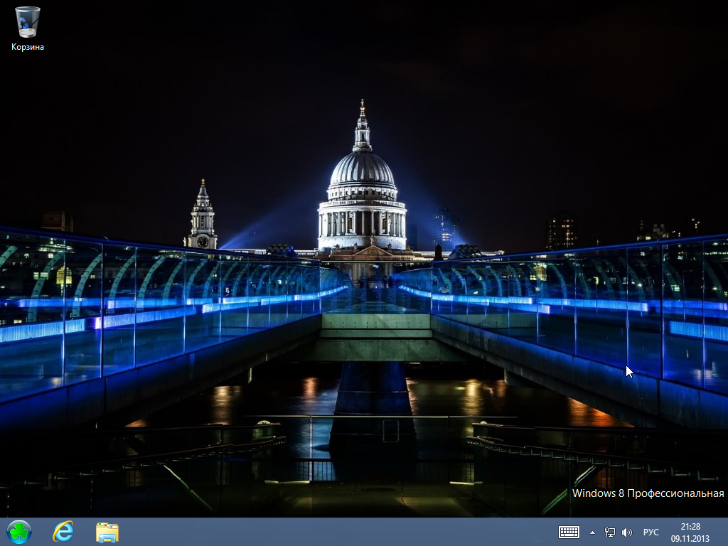 Windows 8 (2)-2013-11-09-21-28-43