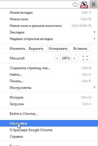 Яндекс - Google Chrome_2013-11-23_15-15-52