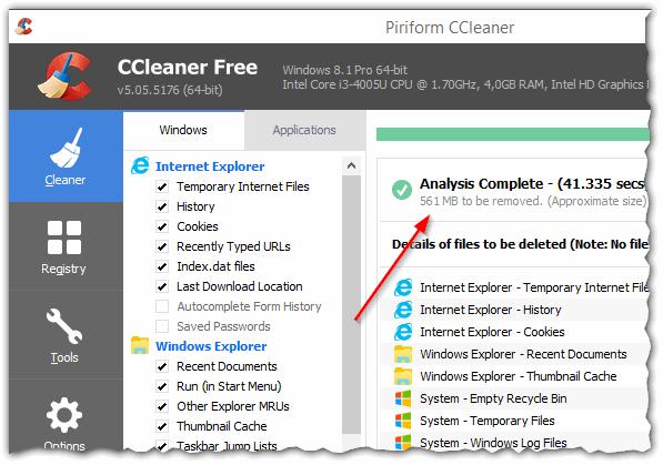 чистка диска в CCleaner