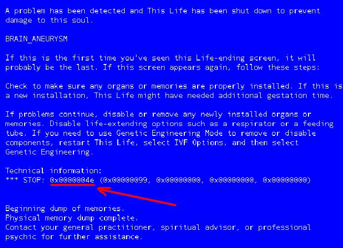 код ошибки синего экрана смерти
