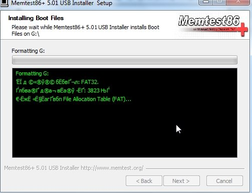 memtest86+-5.01.usb.installer.zip - WinRAR_2013-11-18_20-15-55