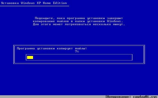 win xp - Microsoft Virtual PC 2007_2013-11-09_11-57-38