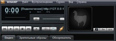 Интерфейс проигрывателя Winamp
