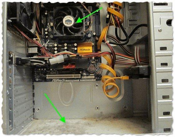 Тормозит компьютер - из-за пыли. ПК - который давно не чистился от пыли