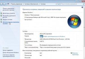 3 - Система_2013-12-30_14-55-46