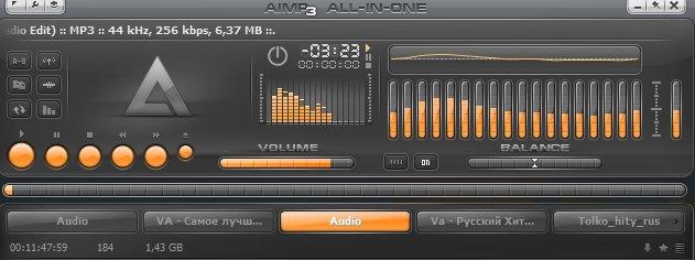 Программа Для Андроид Передача Музыки По Fm