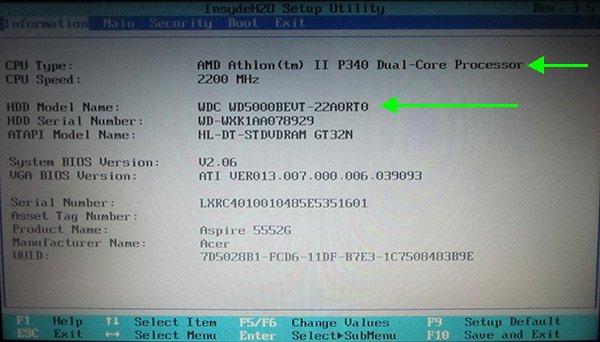 Информация о компьютере в BIOS