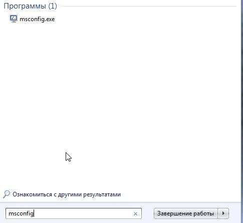 Меню Пуск_2013-12-01_19-37-32