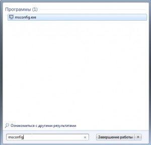 Меню Пуск_2013-12-30_14-38-02