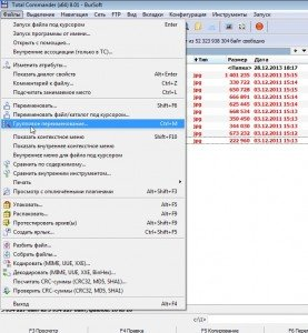 Total Commander (x64) 8.01 - BurSoft_2013-12-28_18-17-54