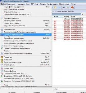 Total Commander (x64) 8.01 - BurSoft_2013-12-28_18-17-54