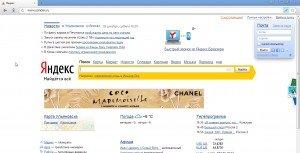 Яндекс – Yandex_2013-12-28_16-29-34