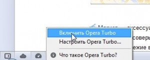 Яндекс - Opera_2013-12-28_11-05-29