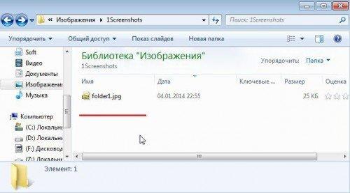 1Screenshots_2014-01-04_23-00-14