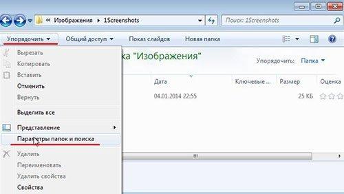 1Screenshots_2014-01-04_23-00-28
