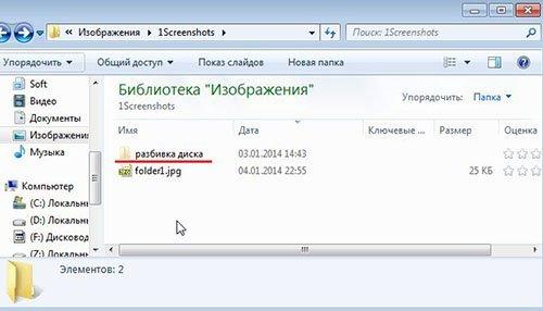 1Screenshots_2014-01-04_23-00-44