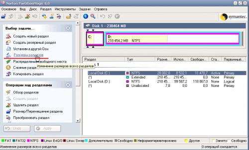 2014-01-03 13_29_07-Norton PartitionMagic 8.0
