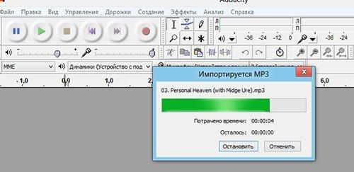 2014-01-07 19_33_24-Audacity