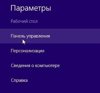 2014-01-08 12_08_15-Program Manager