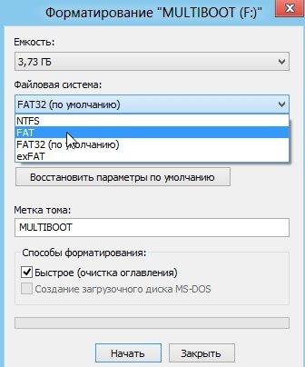 2014-01-08 21_54_53-Форматирование _MULTIBOOT (F_)_