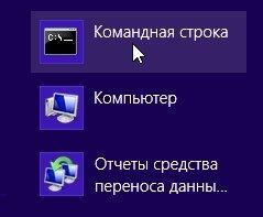 2014-01-08 22_06_21-Меню Пуск