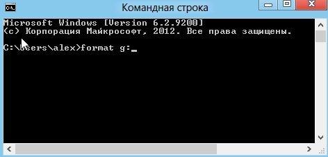 2014-01-08 22_07_10-Командная строка