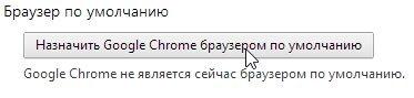 2014-01-09 20_04_02-Настройки