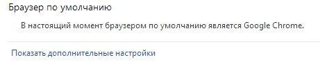2014-01-09 20_04_35-Настройки