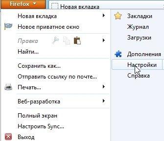 2014-01-09 20_14_44-
