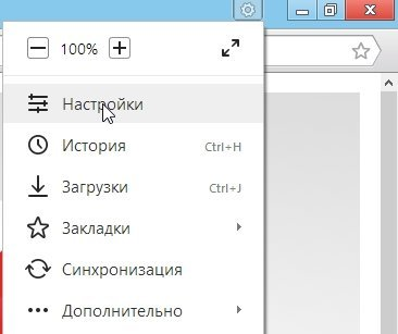 2014-01-09 20_43_34-Спасибо, что установили Яндекс.Браузер – Yandex