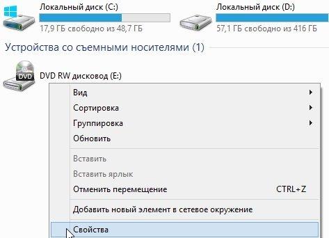 2014-01-12 20_11_19-Компьютер