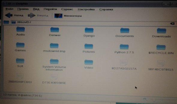 Диспетчер-файлов
