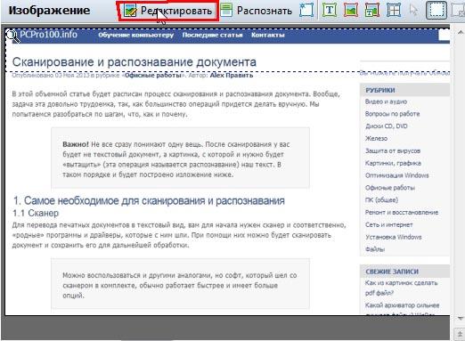Испанскорусский словарь и русскоиспанский словарь онлайн