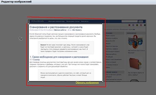 Документ без имени [1] - ABBYY FineReader 11 Professional Edition_2014-01-02_17-47-06