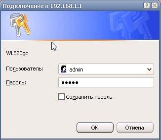 Настройка-роутера-для-подключения-к-интернет-2