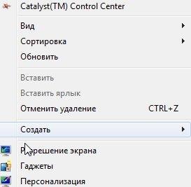 Program Manager_2014-01-03_12-37-32