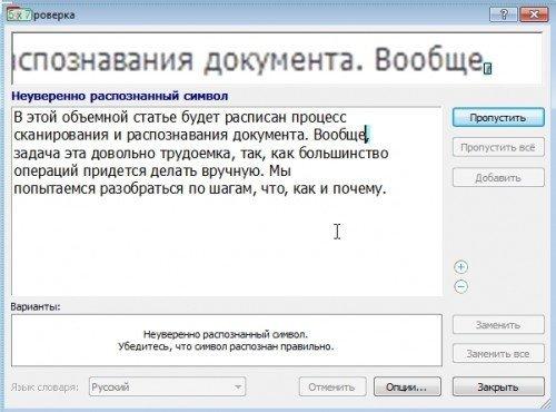Проверка_2014-01-02_17-48-30