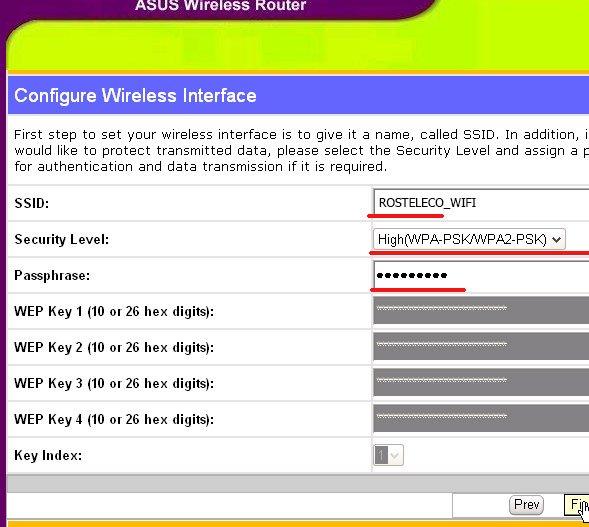настройка wi-fi в роутере Asus