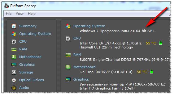 Speccy: температура компонентов, информация о Windows, железе и пр.