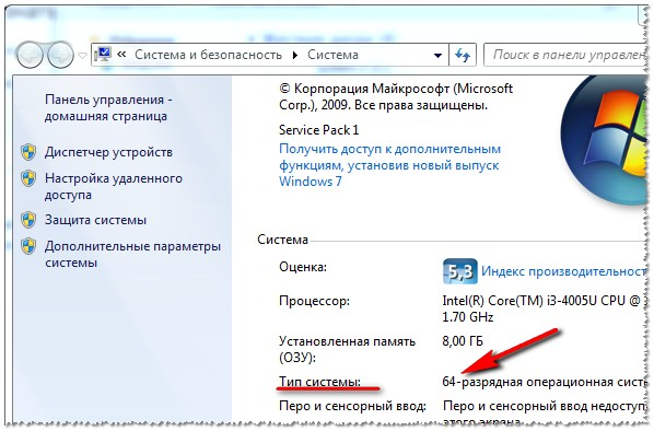 Как из windows xp x32 сделать x64