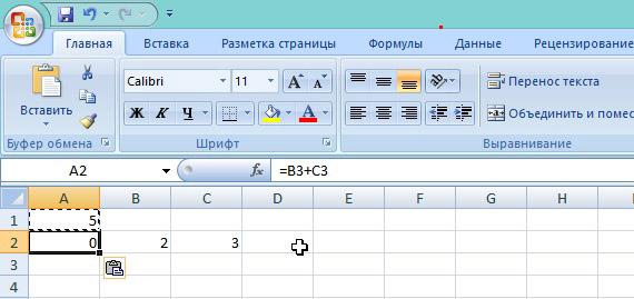 2014-03-29 08_35_39-Microsoft Excel - Книга1