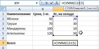 2014-03-29 08_48_17-Microsoft Excel - Книга1