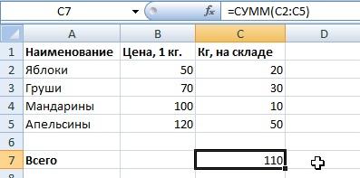 2014-03-29 08_48_31-Microsoft Excel - Книга1