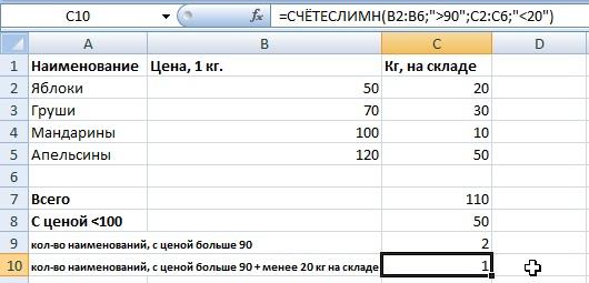 2014-03-29 09_27_15-Microsoft Excel - Книга1