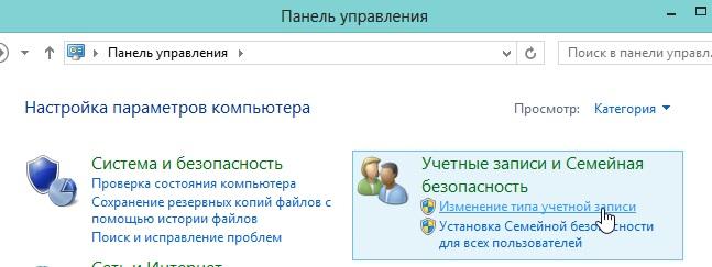2014-03-29 18_43_21-Панель управления