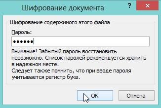2014-03-30 17_44_02-Документ1 - Microsoft Word